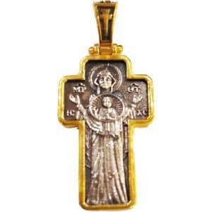 Cross Jesus Christ - Holy Belt