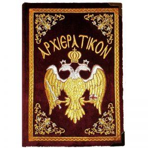 Обложка для Богослужебной Книги