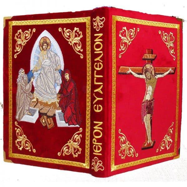 Обложка для Святого Евангелия