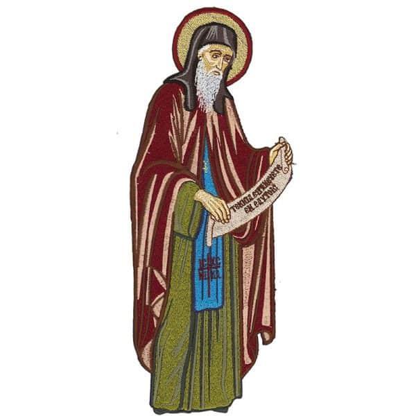 Κεντητή Παράσταση Άγιος Γεράσιμος