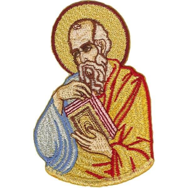 Κεντητή Παράσταση Άγιος Ιωάννης ο Θεολόγος