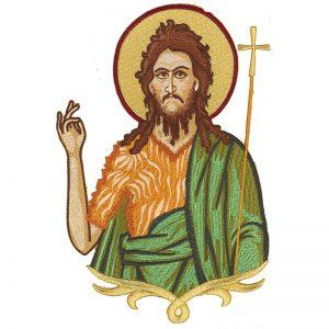 Κεντητή Παράσταση Άγιος Ιωάννης Πρόδρομος