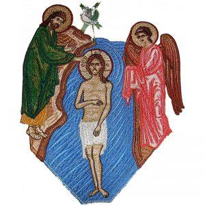 Κεντητή Παράσταση Η Βάπτιση Του Χριστού