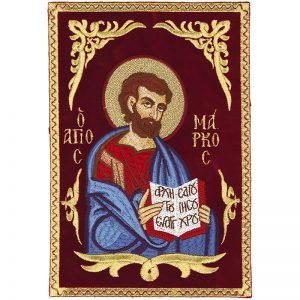 Κεντητή Παράσταση Ευαγγελιστής Μάρκος
