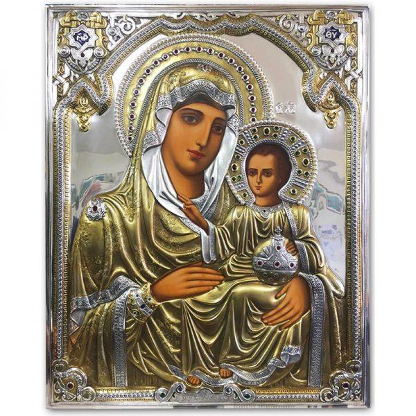 """Пресвятая Богородица """"Иерусалимская"""""""