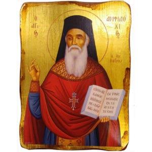 Εικόνα Άγιος Αμφιλόχιος Μακρής της Πάτμου