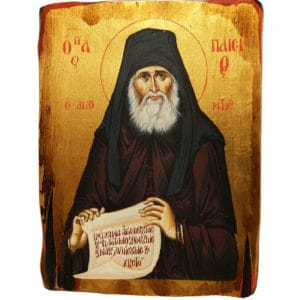 Saint Paisios of Mount Athos