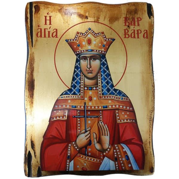 Αγία Βαρβάρα