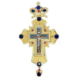 Pectoral Cross Silver or Bronze