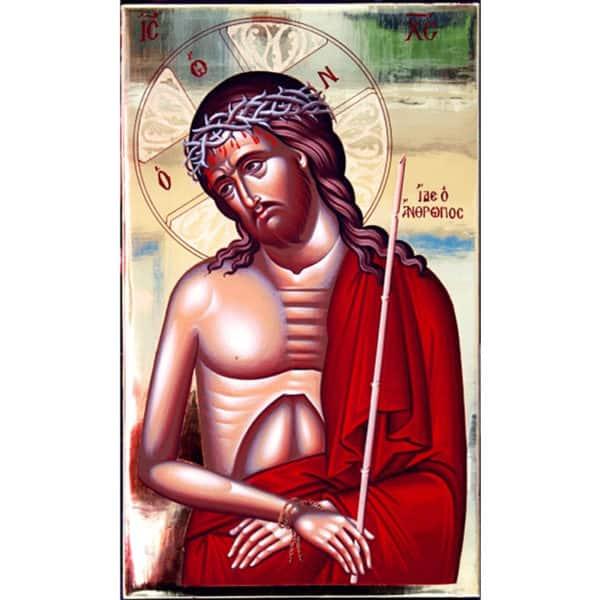 Χριστός Νυμφίος