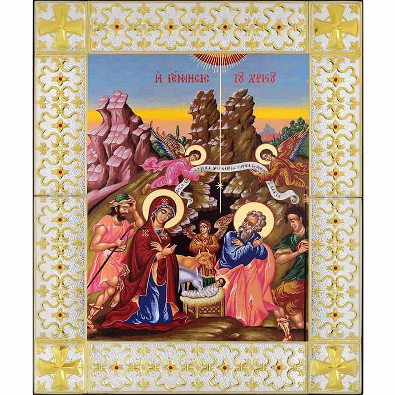 Η Γέννηση του Xριστού
