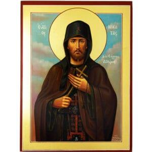Икона Священномученика Никиты Славянина
