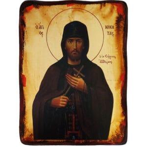 Священномученик Никита Славянин