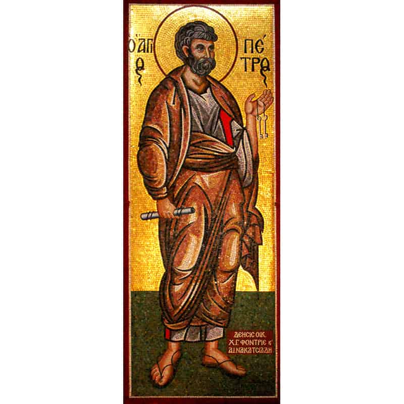 Mosaic Saint Apostle Peter