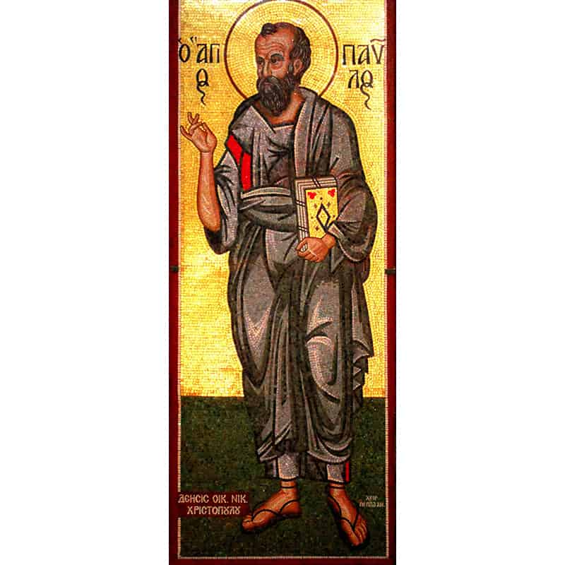 Mosaic Saint Apostle Paul