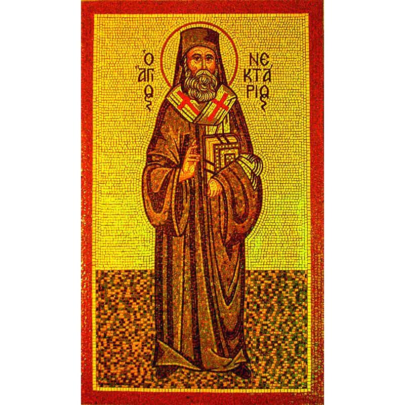Mosaic Saint Nektarios