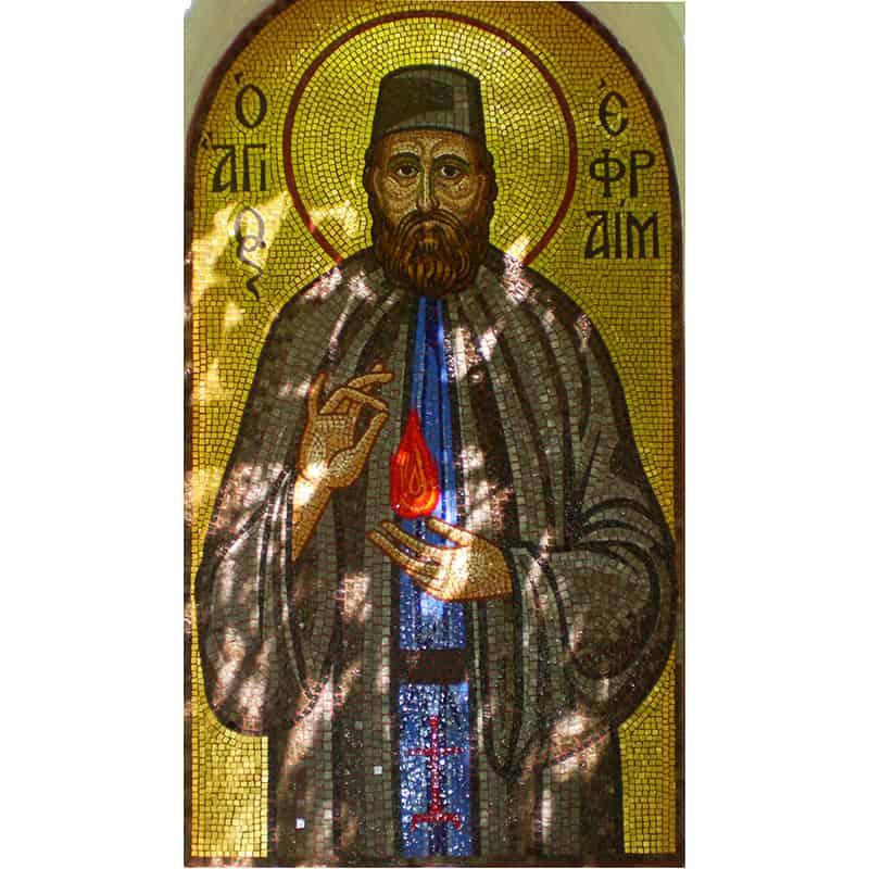 Ψηφιδωτό Άγιος Εφραίμ