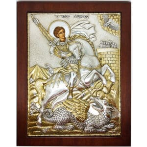 Silver icon Saint George