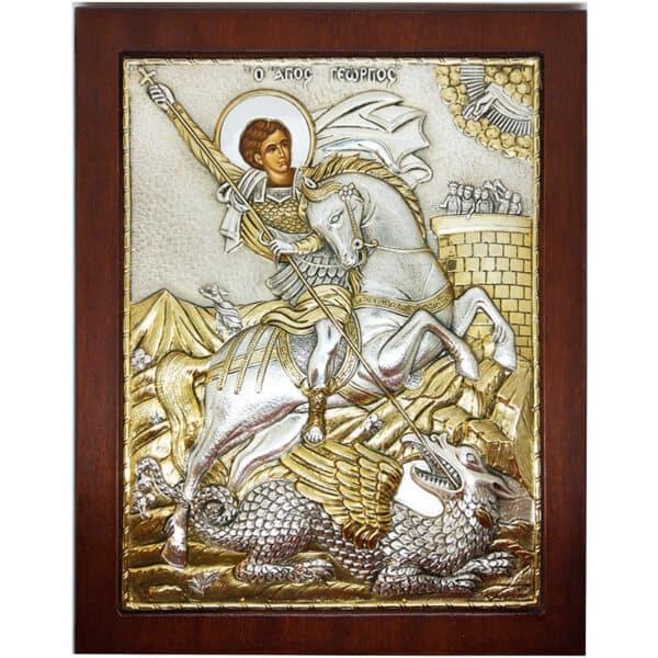 Εικόνα ασημένια Άγιος Γεώργιος