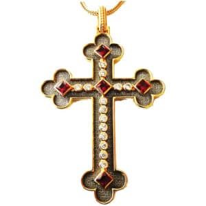 Small Silver Pectoral Cross