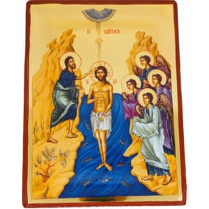 Εικόνα Η Βαπτιση Του Χριστού
