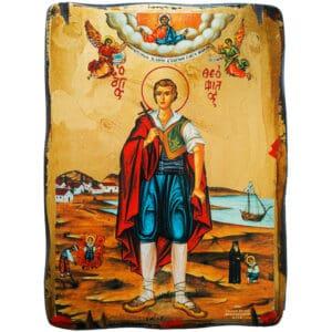 Εικόνα Άγιος Θεόφιλος