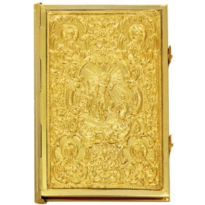 Carved Gospel Gold plated