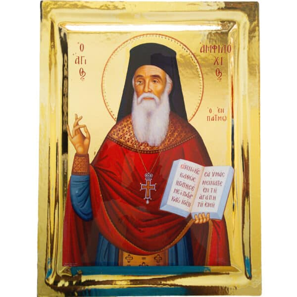 Icon Saint Amphilochios
