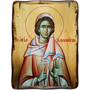Icon Saint Kalliopi