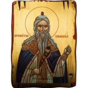 Εικόνα Προφήτης Σαμουήλ