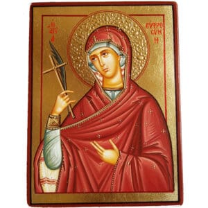 Icon Saint Euphrosyne