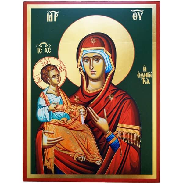 Holy Virgin Mary The Leader