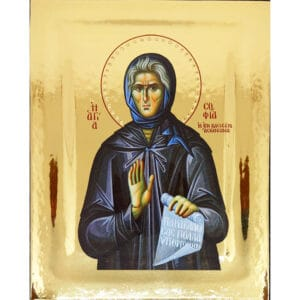 Icon Saint Sophia of Kleisoura