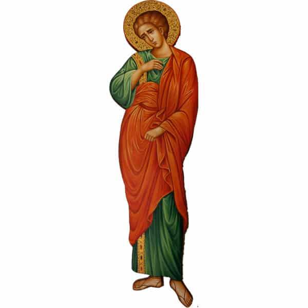 Saint Ioannis the Theologian