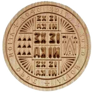 Bread Stamp Mount Athos