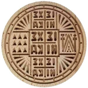 Mount Athos Bread Stamp