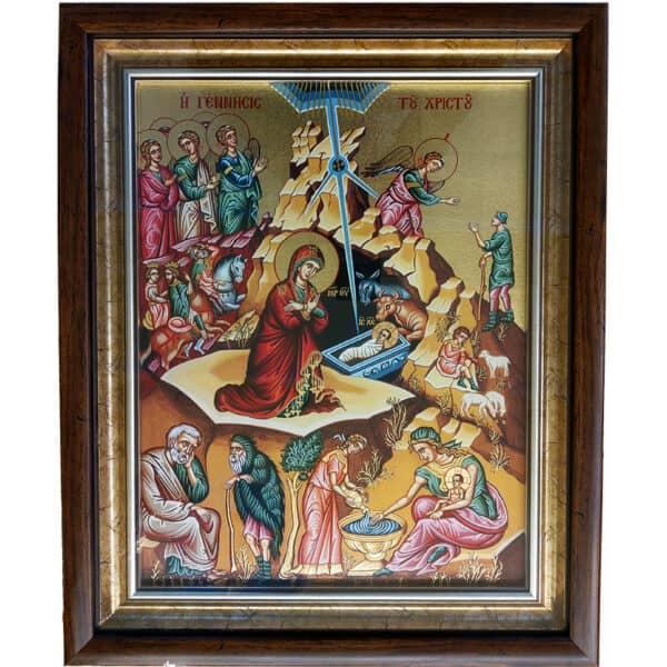 Εικόνα Η Γέννηση του Xριστού