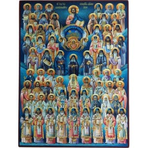 Икона святых Двадцатого Века