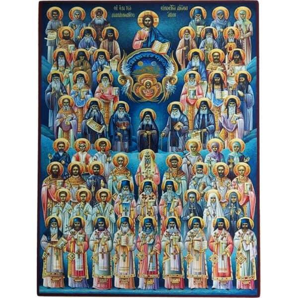 Οι Εν Τω Εικοστώ Αιώνι Διαλάμψαντες Άγιοι