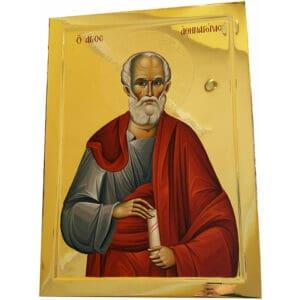 Saint Athinagoras