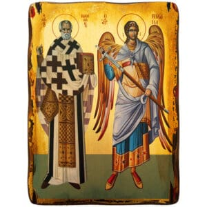 Icon Saint Nicholas and Archangel Michael