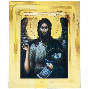 Icon Saint John the Baptist