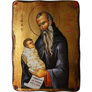 Icon Saint Stylianos