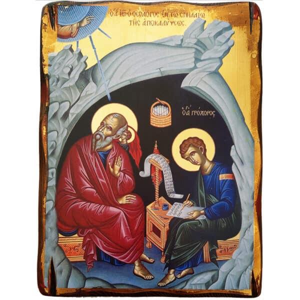 Saint John the Theologian and Saint Prochoros
