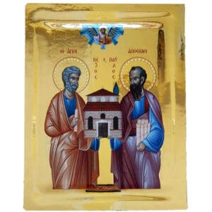 Icon Holy Apostles Peter and Paul
