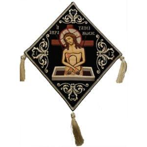 Epigonatio The Extreme Humiliation of Christ