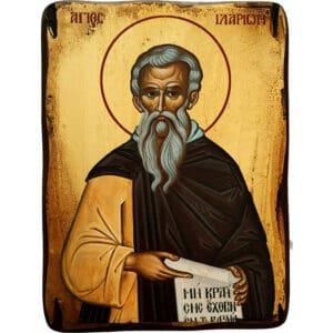 Icon Saint Hilarion