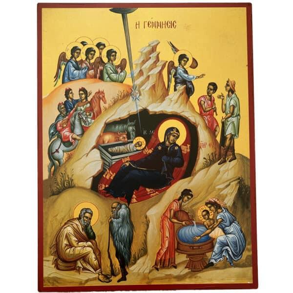 Γέννηση του Xριστού