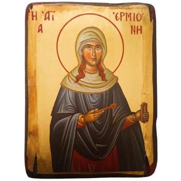 Saint Ermioni