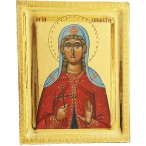 Saint Sevasti